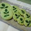 クレソンレシピ「カワチのクレソンのクッキー」